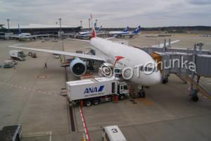 Flieger auf dem Flughafen Narita, leicht in Japan reisen