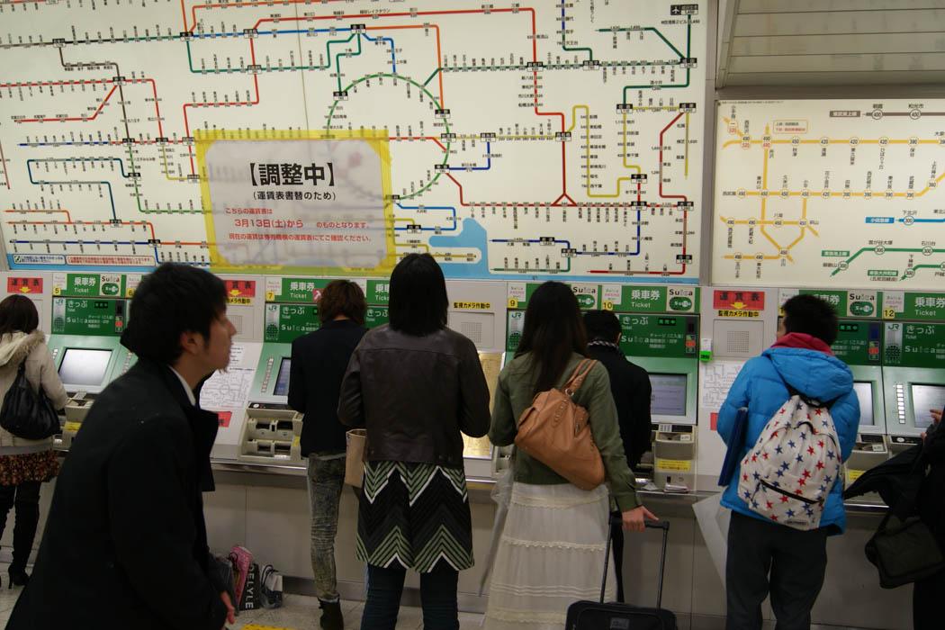 Bahnhof Shinjuku Automaten