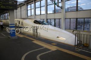 Der Shinkansen macht Zugfahren in Japan zum Erlebnis