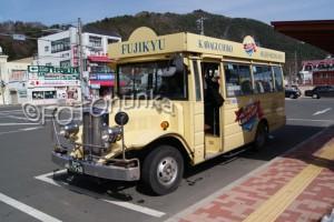 Busfahren in Japan - Tipps von TRAVELhunka