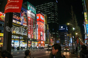 Tokio Reiseführer Top 5 Akihabara