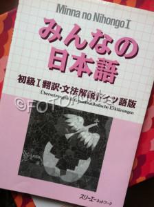 Japanisch lernen mit Minna no Nihongo
