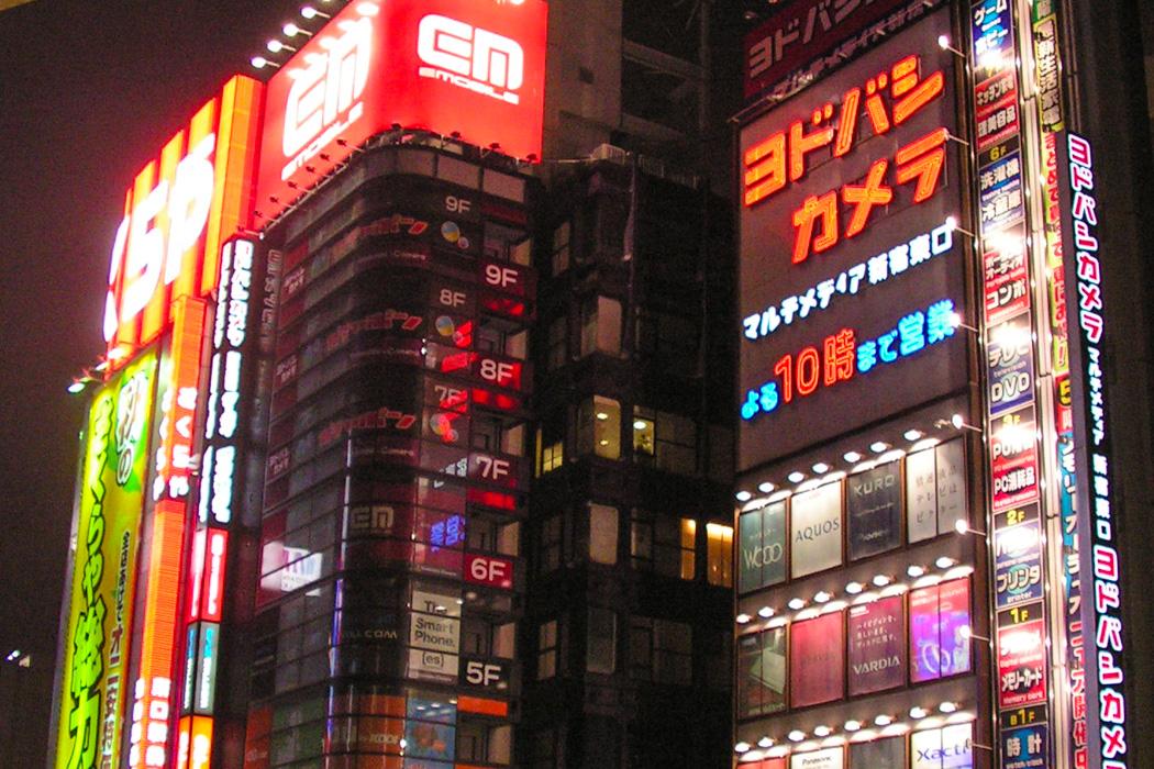 Japanisch lernen für die Japanreise