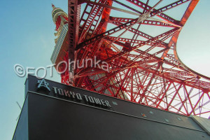 Tokio Reiseführer Top 4 Tokyo Tower