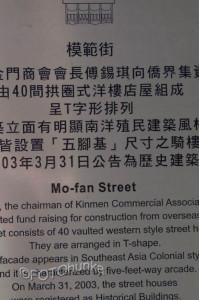 Taiwan ohne Chinesisch bereisen - Tipps von TRAVELhunka